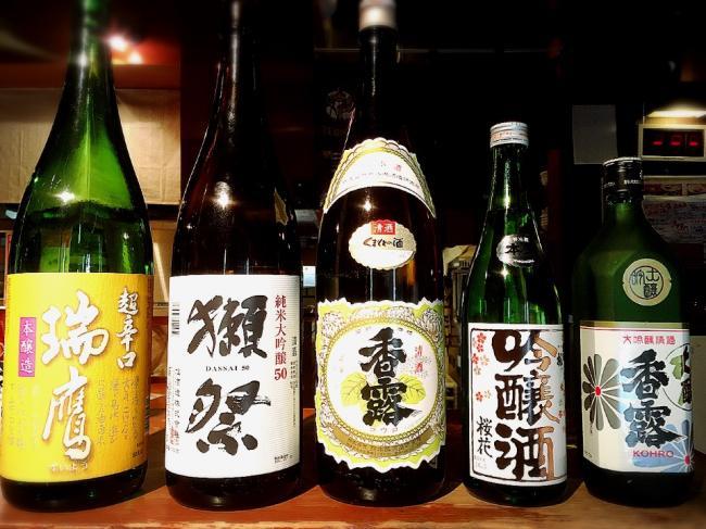 さしより熊本の酒飲み