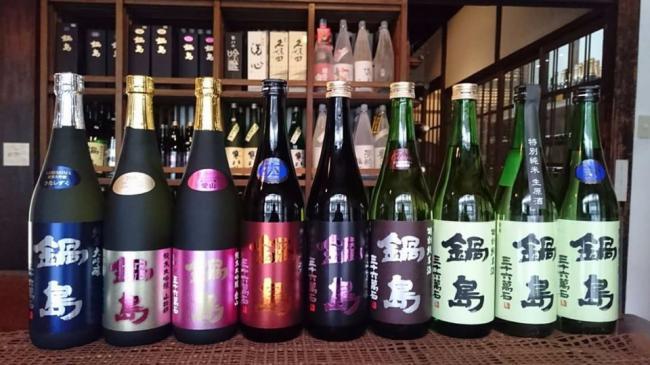 佐賀の銘酒「鍋島」