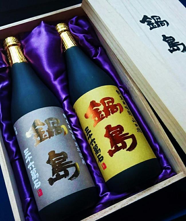 鍋島 純米大吟醸 2