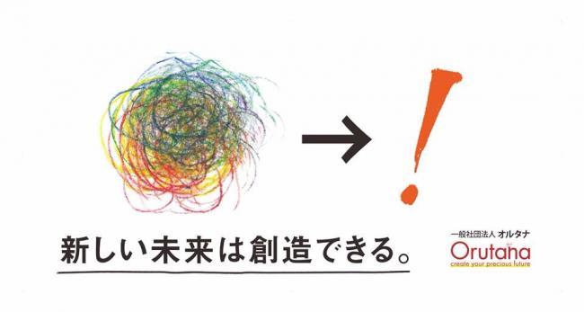 第3回熊本うつ病当事